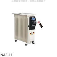 樂點3%送=97折★北方【NAE-11】葉片式恆溫(11葉片)電暖器
