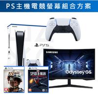 【遊戲本舖1號店】PS5主機遊戲周邊電競螢幕組合 G5