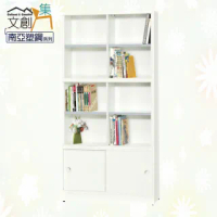【文創集】巴莉 環保3尺南亞塑鋼玻璃開門書櫃/收納櫃