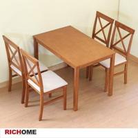 【RICHOME】北歐風實木餐桌椅組(1桌4椅)