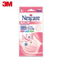 3M Nexcare成人醫用口罩-粉紅-5片裝 雙鋼印款★3M 開學季 ★299起免運