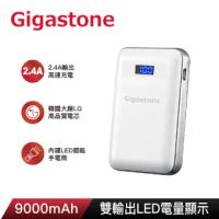 【Gigastone 立達國際】9000mAh 雙輸出行動電源 P2S-90S(支援 iPhone 12/SE2/11充電)