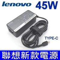 聯想 LENOVO 45W 原廠規格 變壓器 20V 2.25A TYPE-C USB-C 充電器 電源線 充電線 T470 T470s T570 P51s ThinkPad 13 Chomebook X1 ThinkPad Tablet Yoga Carbon X1c-5th 370 720-12ik