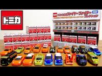 日貨 抽抽樂 22 消防系列 20款Tomica 多美 小汽車 合金車 玩具車  L00010794