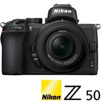 【Nikon 尼康】Z50 KIT 附 Z 16-50mm VR 單鏡組(公司貨 微單眼相機 4K錄影 WIFI傳輸)