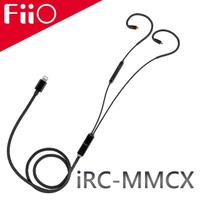 志達電子 【FiiO】 iRC-MMCX MFi認證 iPhone適用MMCX Lightning解碼耳機線 三鍵線控/內鍵麥克風