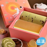 【喜憨兒彌月禮盒】陪伴A款・ 雙入蛋糕(10入組)