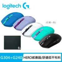 【Logitech G】G304 LIGHTSPEED 無線電競滑鼠+G240布面滑鼠墊