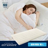 airweave 愛維福|創新薄墊6公分 - 雙人 兩段式支撐機能款 (日本市佔第一薄墊品牌 原裝進口)