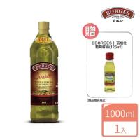 【BORGES 百格仕】畢夸爾Picual橄欖油1L(西班牙原裝進口)