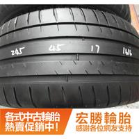 【宏勝輪胎】A720.245 45 17 米其林 PS4 2條 含工4000元 中古胎 落地胎 二手輪胎