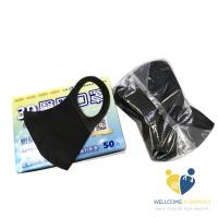 順易利 3D立體成人醫用口罩(L)13X17.5cm (黑色) 50入/盒 唯康藥局