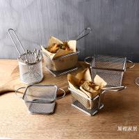 薯條籃 創意304不鏽鋼炸籃 迷你可愛 炸雞米花籃 小食籃 點心水果籃 廚房 派對用品
