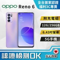 【創宇通訊│福利品】贈好禮 陸版 OPPO Reno 6 12G+256GB 5G手機 6.43吋觸控螢幕 開發票
