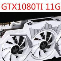 影馳GTX1080TI 11G /七彩虹GTX1070TI 8G GTX1070遊戲直播顯卡 OUGh