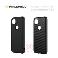 【RhinoShield】犀牛盾 Google Pixel PIXEL 2 4a (4G 5G)經典黑碳纖黑 防摔手機殼