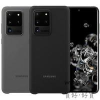 「原廠公司貨」Samsung 三星 Galaxy S20 Ultra 5G 薄型背蓋 ( 矽膠材質 ) EF-PG988T—黑、灰