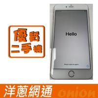 iPhone 6S+ 64G 玫瑰金 (二手機) 手機 空機 攜碼 洋蔥網通