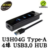 DigiFuSion 伽利略 USB3.0 Type-A 4埠 HUB U3H04G 集線器 4port USB 擴充槽