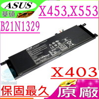 ASUS X453,X553 電池(原廠)-華碩 X453MA,X553MA,F453MA,F553MA,R413MA,R515MA,B21N1329,A453MA,OB200-00840000M,A453,A553,A553MA,D453,D453MA,D553,D553MA,F453,F553,R413,R515,B21Bn9C,X453,X553,X403,X403MA,X553S,X553SA,X453S,X453SA