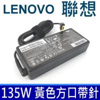 聯想 LENOVO 135W 原廠規格 變壓器 20V 6.75A 方口帶針 充電器 電源線 充電線  IdeaPad 700-15isk 80RU 700-17isk 80RV Y700 Touch Y700-14isk Y700-15isk Y700-17isk T440p T440p-20AN T440P-20AW T540p T540p-20BE T540p-20BF T470p T570p W540 W541 W550s 59418222 59426255