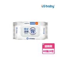 【US BABY 優生】酒精濕巾 75% Alcohol -超厚型加蓋40抽(24包)