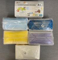 *台灣優紙*白色 黃色(雙鋼印)  成人 醫療防護口罩50入200元