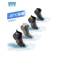 Wua3 迪卡儂旗艦店官方登山鞋男戶外滑雪保暖棉鞋防水秋冬雪地靴女ODS
