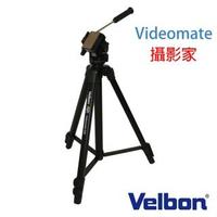 【Velbon】videomate 攝影家 438 錄影 油壓 單手把 三腳架 直播 紅外線熱像儀 體溫偵測儀 架設(附腳架袋)