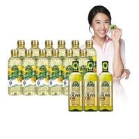 【得意的一天】100% pure 葵花/橄欖油15罐組(100%純葵花油1L*12瓶+100%義大利橄欖油1L*3瓶)