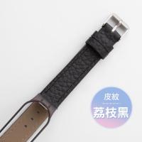 二手❤️小米手環5荔枝紋錶帶