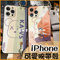 拼色腕帶殼+掛繩|蘋果 iPhone 11 12 13 Pro max i7 i8 Plus SE2 XR XSmax 暴力熊 莫蘭迪 手機殼 斜背掛繩