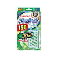 日本金鳥 KINCHO 防蚊掛片(150日)【小三美日】驅蚊◢D544505