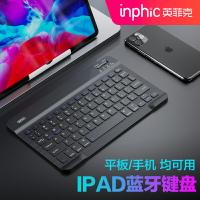 滑鼠 V750藍牙鍵盤鼠標套裝無線筆記本臺式電腦家用辦公鍵鼠便攜適用蘋果Ipad聯想小米榮耀平板靜音超薄迷你