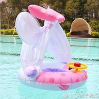 新款防曬兒童遮陽座圈 帶方向盤游泳圈卡通嬰幼兒救生圈 兒童泳圈全館促銷·限時折扣