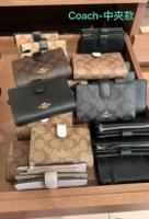 美國正品COACH F67565 黑色浮雕中夾 壓紋C LOGO(真皮款).深咖黑、黑灰、卡其黑、棕咖粉色、中夾 錢包 皮夾 -(保證美國OUTLET直購全新100%正品)-* vivi shop*
