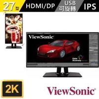 【ViewSonic 優派】VP2768 27型 WQHD專業色彩顯示器(16:9/AH-IPS/60Hz/HDMI/DP)