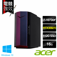 【Acer 宏碁】NITRO N50-610SE i7 電競電腦(i7-10700F/16G/512G SSD/RTX3060Ti 8G/W10)