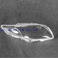 豐田 Toyota  Corolla Altis 06-09 大燈罩前大燈透明燈罩 燈殼 大燈外殼 一組(左+右)
