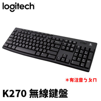 Logitech 羅技 K270 無線鍵盤 八個多媒體 功能鍵 省電設計 2.4GHz無線連線 Unifying 接收器