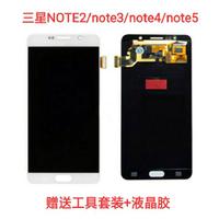 適用於 三星 Note 2/Note 3/Note 4/Note 5 螢幕總成 液晶顯示屏 玻璃觸控面板 送拆機工具