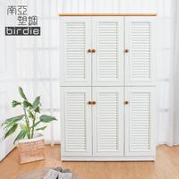 【南亞塑鋼】4尺六門塑鋼百葉高鞋櫃(原木色+白色)