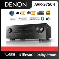 【DENON 天龍】7.2聲道Dolby Atmos AV環繞擴大機(AVR-S750H)