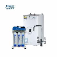 BUDER普德BD-3004B廚下型冷熱飲水機 搭配RO-2604快拆式五道純水機 大大淨水