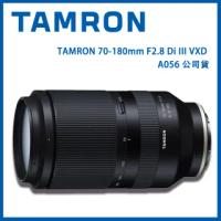 【Tamron】70-180mm F2.8 Di III VXD A056 騰龍 公司貨(For SONY E接環)