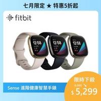 【Fitbit】Sence 進階健康智慧手錶(睡眠血氧監測)