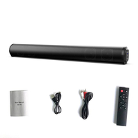 【現貨 免運】新款BS-10 5.0藍芽音箱 喇叭 金屬遙控家庭影院 聲霸 Soundbar音響