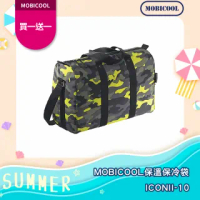 【MOBICOOL】ICON Ⅱ 10 保溫保冷袋(迷彩黃)