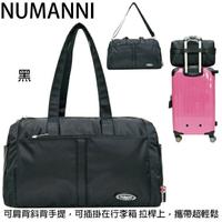 25-B7738【NUMANNI 奴曼尼】膠牌商標尼龍旅行袋 (黑)