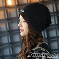 【AnnaSofia】口罩圍脖薄毛帽-旋織中空 多ways(層邊布標-黑系)